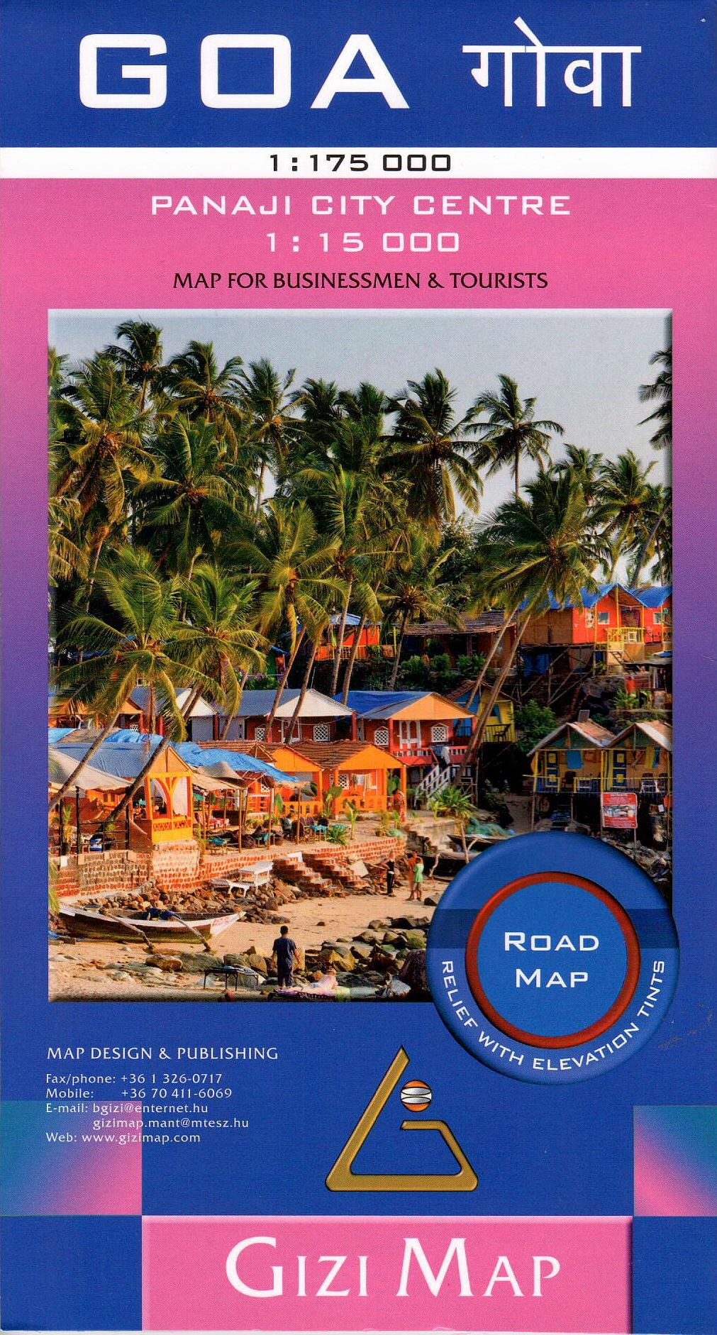 Goa geographical map with tourist and road information