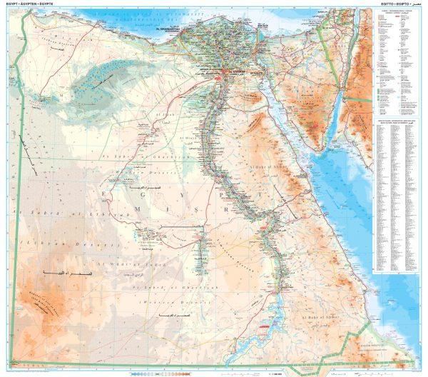 Egyiptom: áttekintõ térkép