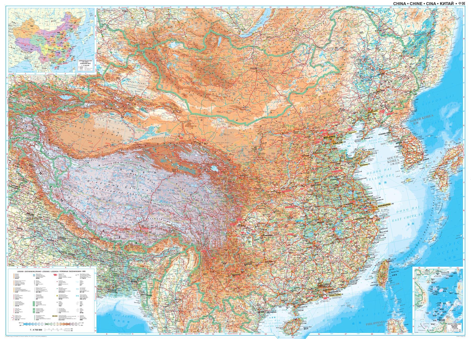 A Kína térkép által lefedett terület