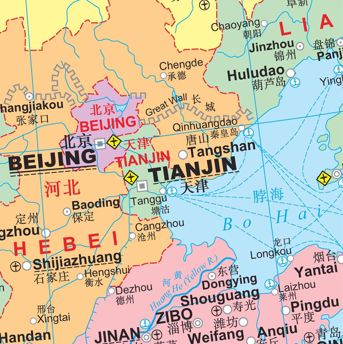 Kína közigazgatási térkép: mintakivágat