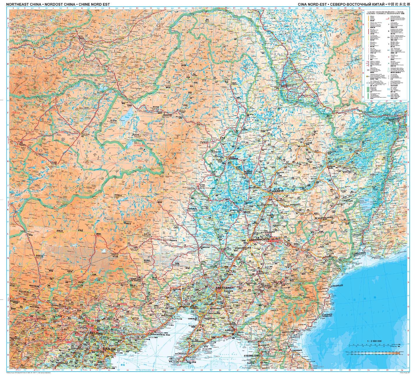 Kína észak-keleti része: áttekintõ térkép