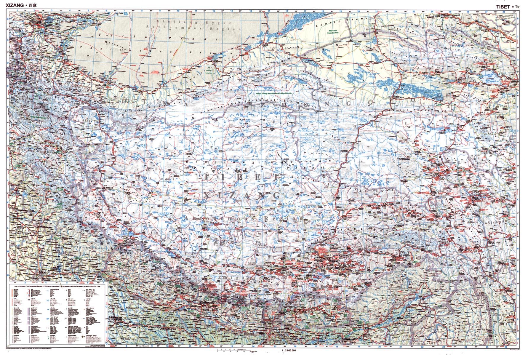 Tibet áttekintõ térképe