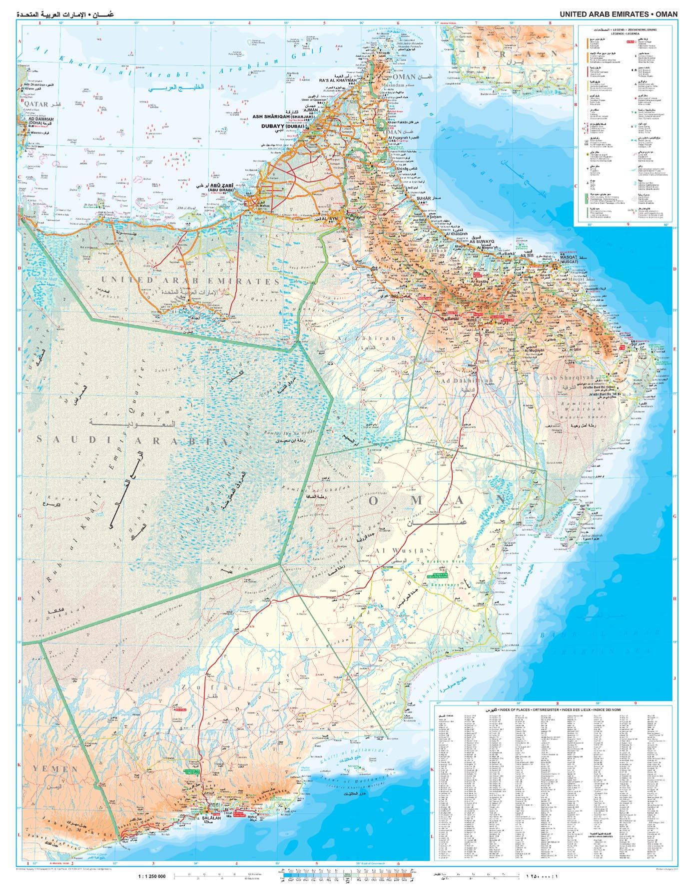Omán: áttekintõ térkép