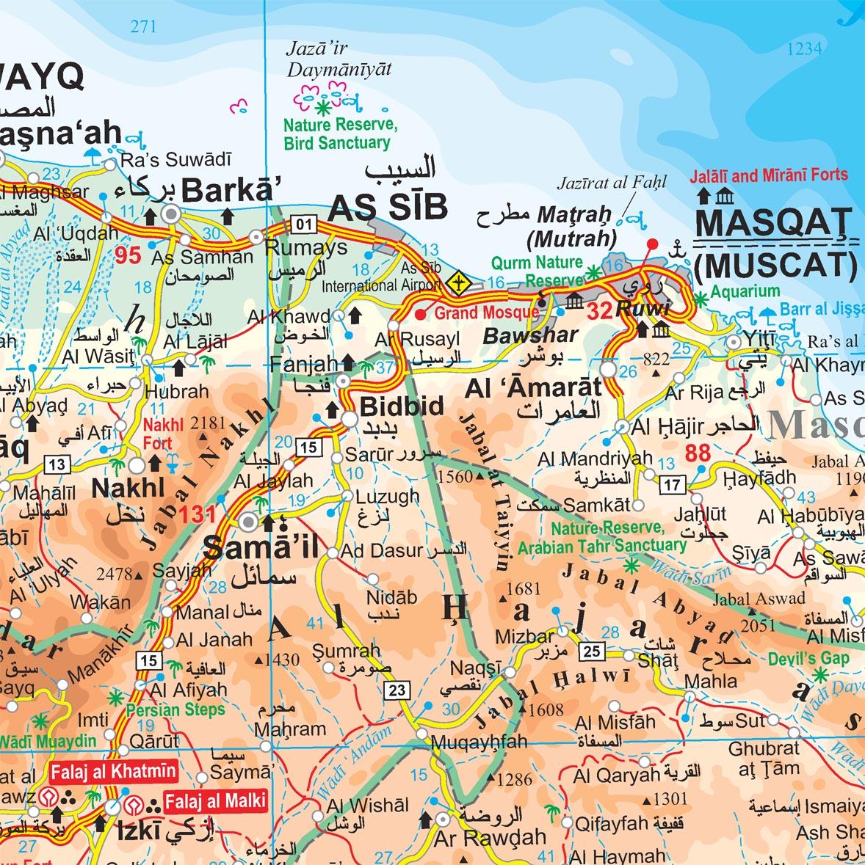 Omán: térkép minta