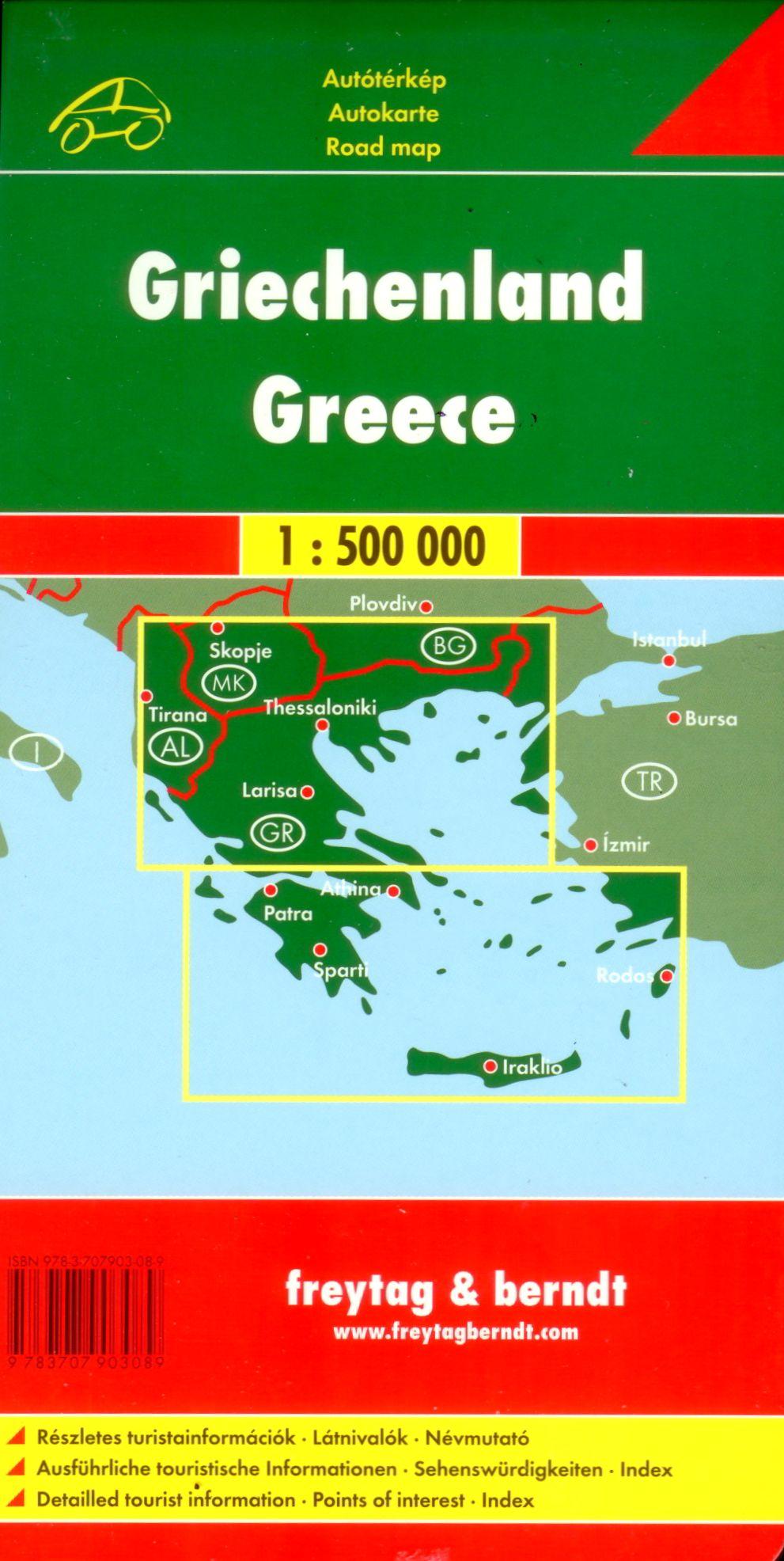 A Görögország térkép által lefedett terület