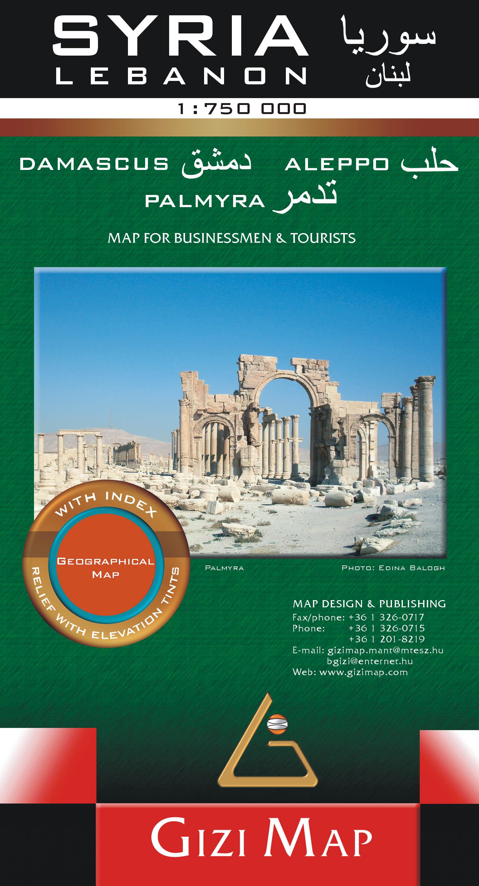 Szíria-Libanon általános földrajzi térkép autós és turista információkkal, Damaszkusz, Aleppo és Palmira melléktérképekkel