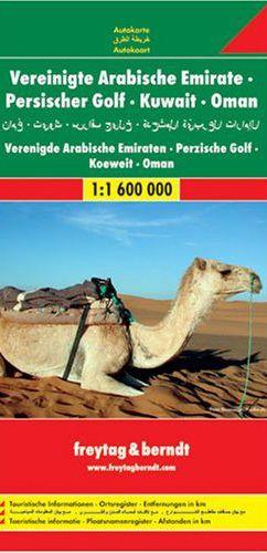 Omán, Egyesülr Arab Emirségek, Katar, Bahrein, Kuvait autótérképe településjegyzékkel