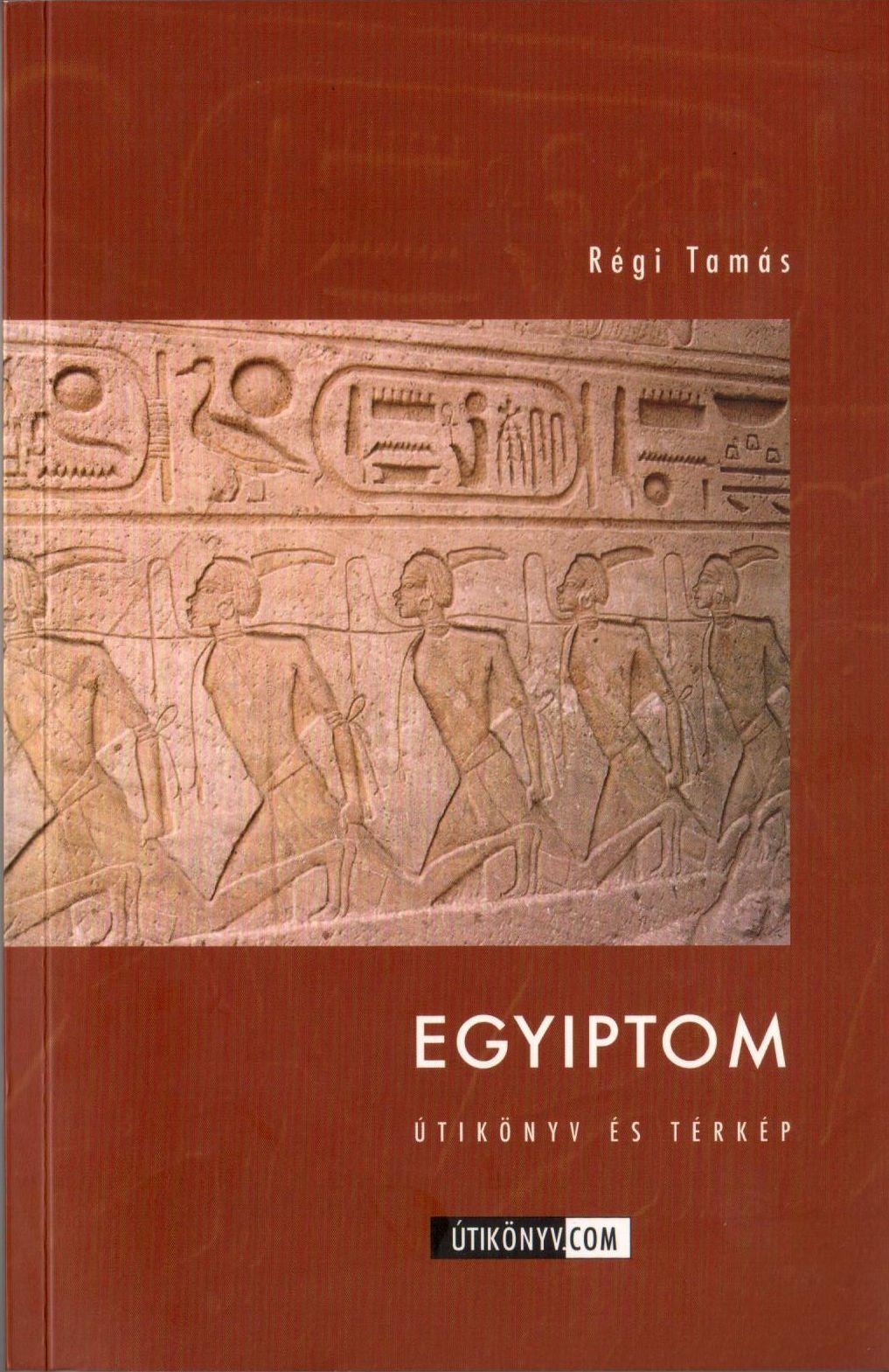 Egyiptom útikönyv kivehető vízhatlan és eltéphetetlen térkép melléklettel