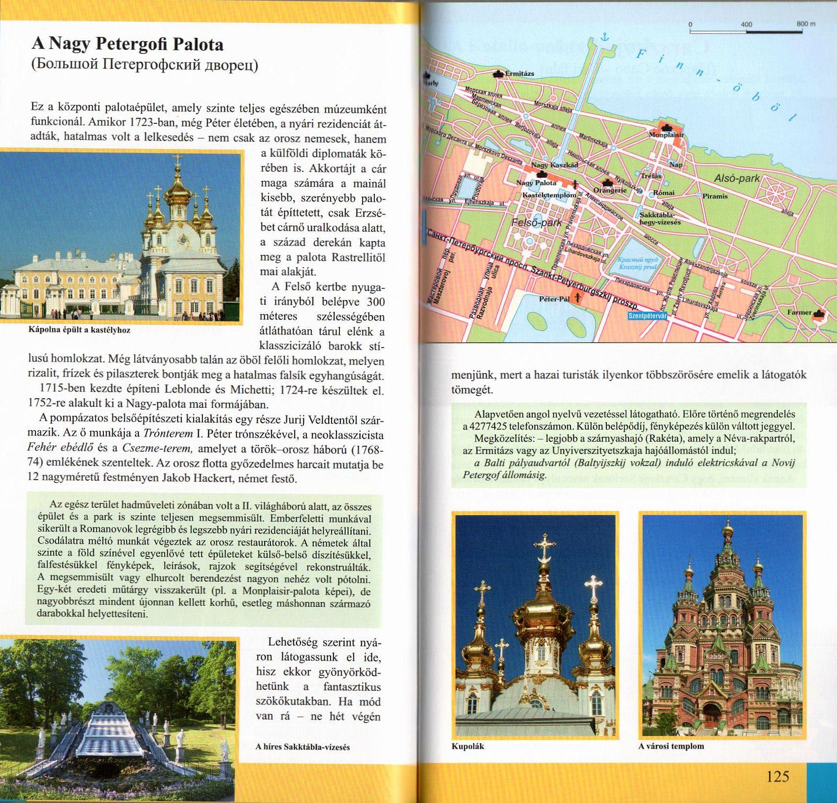 Szentpétervár mintaoldal