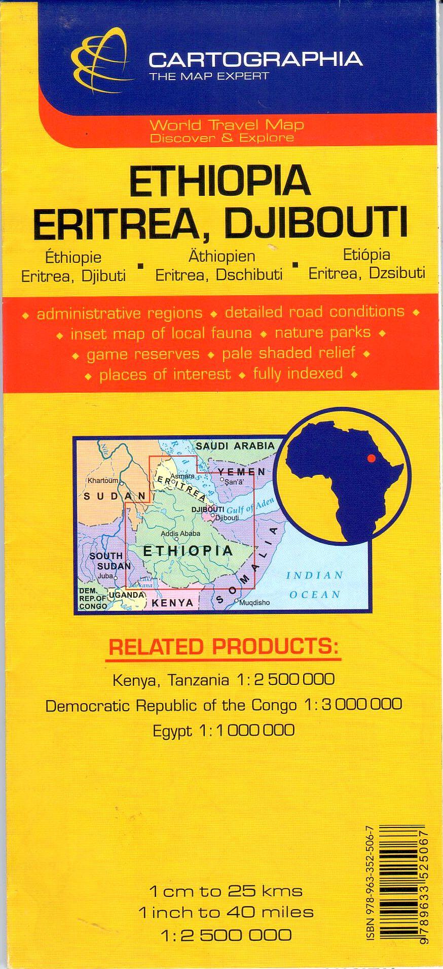 Az Etiópia, Eritrea, Dzsibuti térkép által lefedett terület