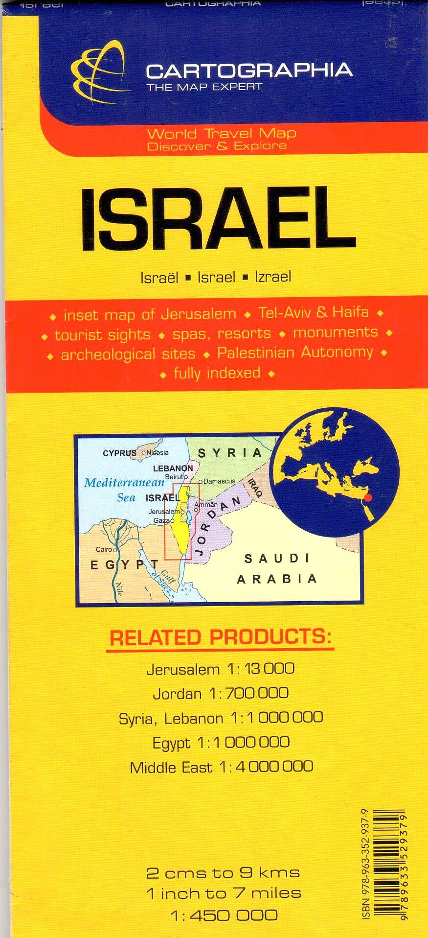 Az Izrael térkép által lefedett terület