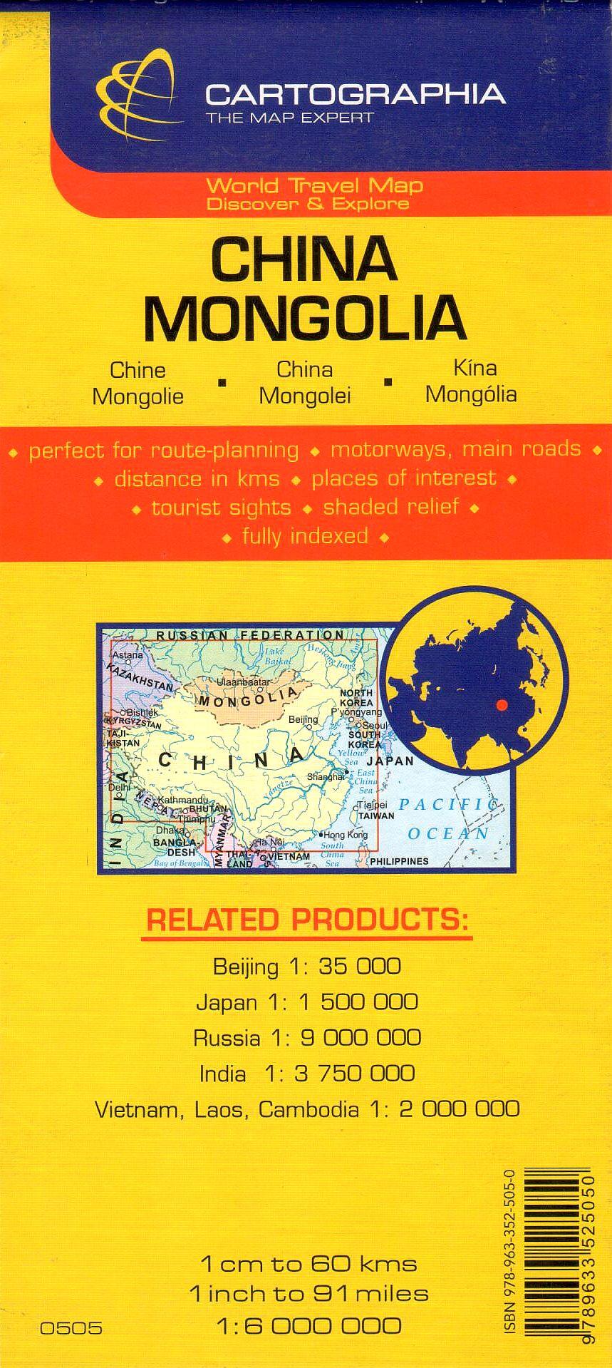 A Kína, Mongólia térkép által lefedett terület