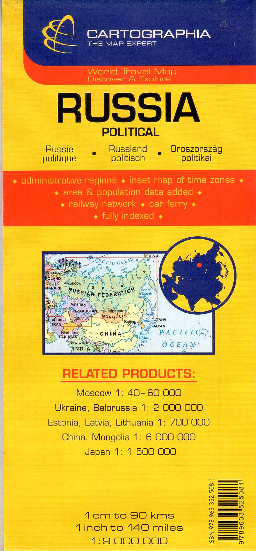Az Oroszország térkép által lefedett terület