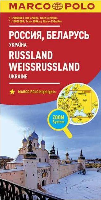 Oroszország, Fehéroroszország, Ukrajna autótérkép turista információkkal (a városok latin és cirill betűs megírással)