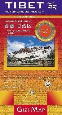 Tibet, Bhután, Nepál általános földrajzi térképe, Lhasza várostérképpel