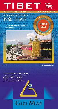 Tibet, Bhután, Nepál autótérképe